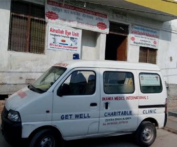 IMI GWC Aligarh